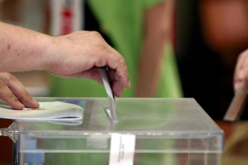 Elecciones municipales en San Andrés del Rabanedo 26 mayo 2019